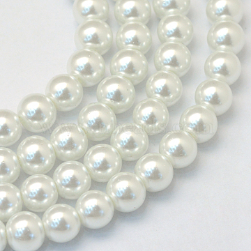 Baking Painted Pearlized Glass Pearl Round Bead Strands, White, 4~5mm, Hole: 1mm, about 210pcs/strand, 31.4 inches(X-HY-Q003-4mm-01)