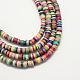 Handmade Polymer Clay Beads(X-CLAY-R067-5.0mm-M2)-1