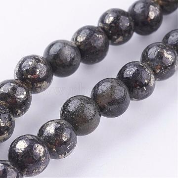 6mm Round Pyrite Beads