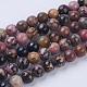 Chapelets de perles en rhodonite naturelle(G-P318-04-6mm)-1