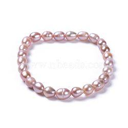"""Bracelets stretch fille enfants, avec des perles de perles naturelles teintées et des sacs en jute, Prune, 1-7/8"""" (4.7 cm); 1-7/8"""" (4.7 cm)(BJEW-JB04537-01)"""