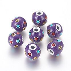 Perles d'Indonésie main, avec les résultats en alliage de fer et, arrondir, pourpre, 14~16x13~15 mm, trou: 3~3.5 mm(IPDL-K004-S)