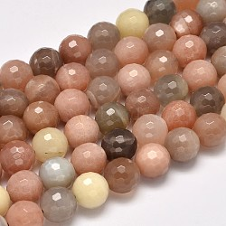 Grade AA Natural Sunstone Faceted Round Beads Strands, 8mm, Hole: 1mm; about 48pcs/strand, 15.5inches