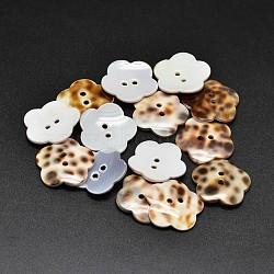 2 trous boutons de nacre de fleurs, café, 23x22x3mm, Trou: 2mm(BUTT-O016-03)