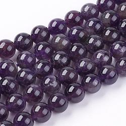 Natural Gemstone Beads Strands, Amethyst, AB Grade, Round, Purple, 8mm, Hole: 1mm; about 48pcs/strand