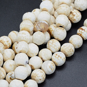 13mm LightKhaki Round Natural Agate Beads
