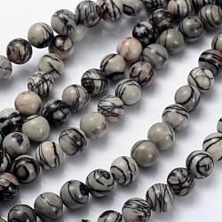"""16"""" драгоценный камень нитей, круглые, черный шелковый камень / чистый камень, бусины : 10 мм диаметром, отверстия: 1 мм. около 40 шт / нитка(GSR10mmC137)"""