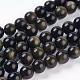 Natural Golden Sheen Obsidian Beads Strands(X-G-C076-10mm-5)-1