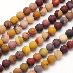 """Dépoli rondes perles de Mookaite naturelle brins, 8mm, trou: 1mm; environ 49 pcs/chapelet, 15.3""""(G-N0166-65-8mm)"""