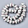 White Dog Lampwork Beads(LAMP-Q031-002)