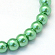 Baking Painted Pearlized Glass Pearl Round Beads Strands(X-HY-Q330-8mm-69)-2
