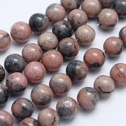 "Pierre naturelle perles brin, teint, imitation rhodochrosite, rond, chameau, 6mm, trou: 1mm; environ 62 pcs/chapelet, 15.3""(X-G-K274-01-6mm)"