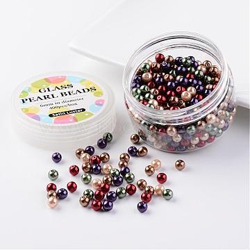 20Strand Glass Pearl Beads Strands Jewelry Making Pearlized Round CornflowerBlue