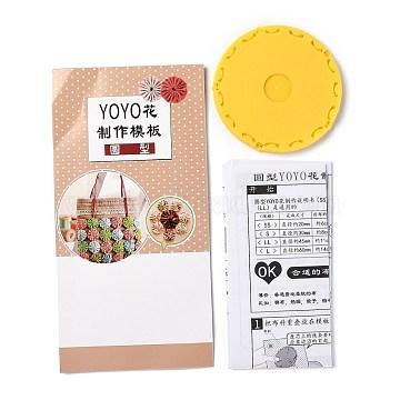 Yo Yo Maker Tool, for DIY Fabric Needle Knitting Flower, Round, Yellow, 90x6.3mm(DIY-H120-A01-04)