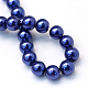 Baking Painted Pearlized Glass Pearl Round Bead Strands(X-HY-Q330-8mm-19)-4