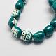 Perles en porcelaine manuelles(PORC-S447-06)-2