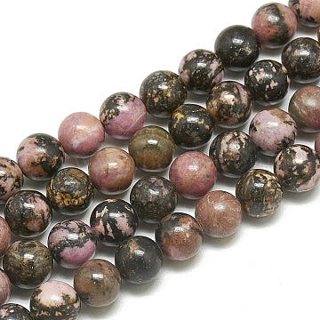Natural Rhodonite Beads Strands, Round, 6mm, Hole: 1mm, about 68pcs/strand, 15.7 inches(X-G-S300-38-6mm)