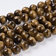 Natural Tiger Eye Beads Strands(G-C076-12mm-1B)-1