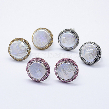 Natural Pearl Finger Rings, with Polymer Clay Czech Rhinestone and Brass Findings, Lead Free & Cadmium Free & Nickel Free, Flat Round, Mixed Color, 18mm(RJEW-F077-36-NR)