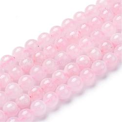 Natural Rose Quartz Beads Strands, Round, 12~12.5mm, Hole: 1.5mm; about 30pcs/strand, 15.5inches