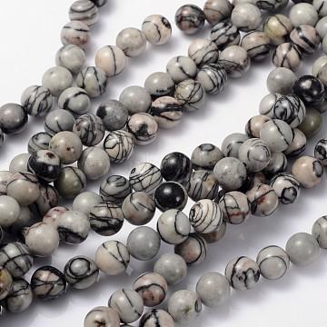 16 inches Gemstone Strands, Round,  Black Silk Stone/Netstone, Bead: 8mm in diameter, hole: 1mm. about 50pcs/strand(GSR8mmC137)