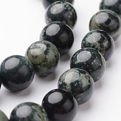 "Chapelets de perles rondes en jaspe kambaba naturel, 8mm, trou: 1mm; environ 47~48 pcs/chapelet, 15""(G-J346-29-8mm)"