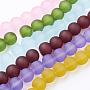 12mm Couleur Mixte Rond Verre Perles(GLAA-S031-12mm-M)