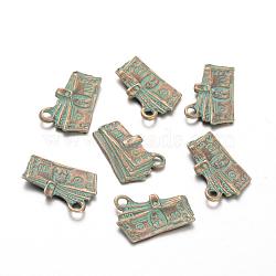 Pendentifs en alliage de trésorerie, sans nickel, bronze antique et patine verte, 17.5x12x2mm, Trou: 2mm(PALLOY-O068-09-NF)