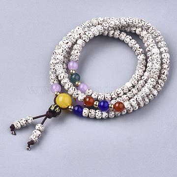 4-Loop Wrap Style Buddhist Jewelry, Coconut Mala Bead Bracelets, Stretch Bracelets, Round, Creamy White, 2-3/4inches(7cm)(BJEW-S140-17)