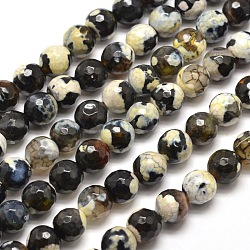 """Chapelets de perles rondes à facettes en agate naturelle teintée, café, 8mm, trou: 1mm; environ 48 pcs/chapelet, 14.5""""(X-G-E267-01)"""