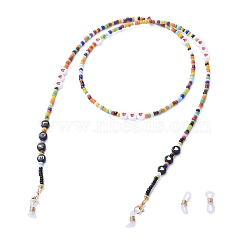 Eyeglasses Chains, Neck Strap for Eyeglasses, with Acrylic Beads, Alloy Lobster Claw Clasps, Glass Seed Beads and Rubber Loop Ends, Colorful, 30.7 inches(78cm)(X-AJEW-EH00052)