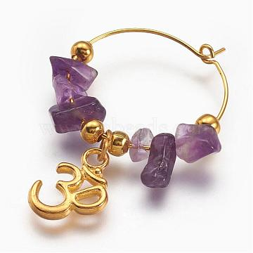 Natural Amethyst Beads Wine Glass Charms, with Tibetan Style Pendants and Brass Rings Hoop Earrings, Purple, 46mm(AJEW-PH00842-04)