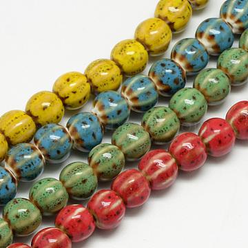 Handmade Porcelain Beads, Fancy Antique Glazed Style, Pumpkin, Mixed Color, 10x11~12mm, Hole: 2.5mm(X-PORC-Q228-M)