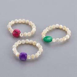 Обручальные кольца, с окрашенной в окружающую среду проволокой из эластичного волокна, Размер 12, разноцветные, 22 мм(RJEW-JR002231-02)