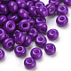 Baking Paint Glass Seed Beads(SEED-Q025-4mm-M15)-2