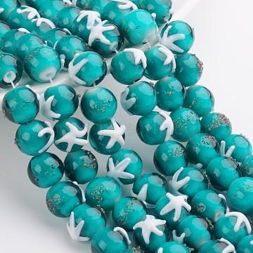 12mm LightSeaGreen Starfish Lampwork Beads