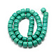 Synthetic Turquoise Beads Strands(G-Q954-12-8x10)-2