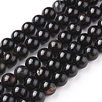 Natural Black Tourmaline Beads Strands, Round, 8mm, Hole: 0.8mm, about 48pcs/strand, 15.3 inches(39 cm)