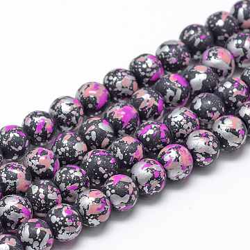 Baking Painted Glass Beads Strands, Round, Pink, 8~8.5mm, Hole: 1.5mm, about 105pcs/strand, 31.8 inches (X-DGLA-S115-8mm-K23)