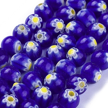 Round Millefiori Glass Beads Strands, Blue, 7.6~8mm, Hole: 1mm; about 48pcs/strand, 14.9 inches(LK-P002-02)