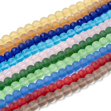 Transparent Glass Beads Strands, Frosted, Round, Mixed Color, 8mm, Hole: 1.5mm; about 42pcs/strand, 11.8 inches(GLAA-Q064-M-8mm)