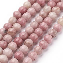 "Perles de rhodochrosite nature, Grade a, rond, 8mm, trou: 1 mm; 16"", Environ 47 pcs/chapelet(G-G099-8mm-33)"