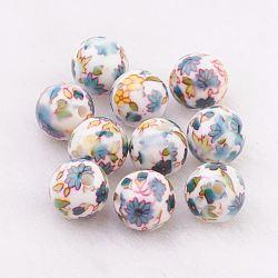 perles en résine peintes par pulvérisation, avec le modèle, arrondir, coloré, 10 mm, trou: 2 mm(GLAA-F049-A13)