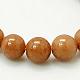 Natural Mashan Jade Round Beads Strands(G-D263-12mm-XS27)-1