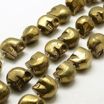 16mm Skull Pyrite Beads