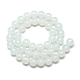Imitation Jade Glass Beads Strands(X-GR4mm69Y)-2