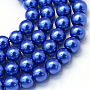 Baking Painted Glass Pearl Bead Strands, Pearlized, Round, Royal Blue, 5~6mm, Hole: 1mm; about 186pcs/strand, 31.4 inches