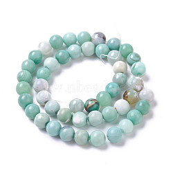 Natural Dyed Agate Imitation Turquoise Beads Strands, Round, MediumAquamarine, 8mm, Hole: 1.2mm, about 48pcs/strand, 14.88inches~15.15''(37.8~38.5cm)