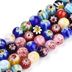 Handmade Millefiori Glass Round Bead Strands, Mixed Color, 8mm, Hole: 1mm, about 52pcs/strand, 16 inches(X-LAMP-J038-8mm-M)