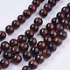 Natural Red Tiger Eye Stone Bead Strands(G-R193-08-8mm)-1